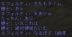 161006-2トリオ傲慢7