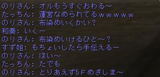 161007-2布染め1