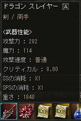 161007-3無駄使い