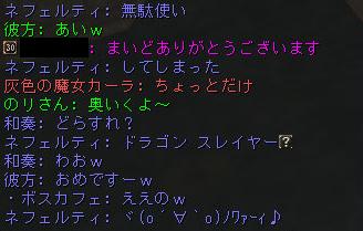 161007-3無駄使い2