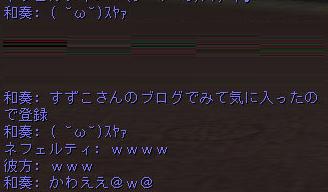 161007-3無駄使い4顔文字