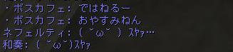 161007-3無駄使い5顔文字
