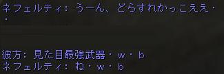 161007-3無駄使い6ねっ