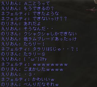 161007-3無駄使い7すやぁ