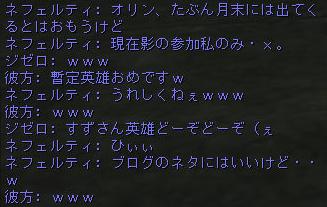 161008-1布染め2