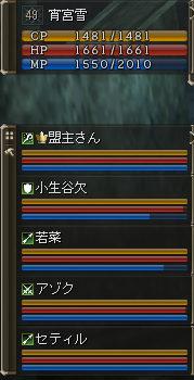 161010-1友好ハン1