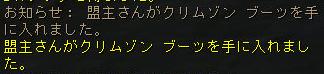 161010-1友好ハン2
