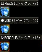 161013-3影ソロ4