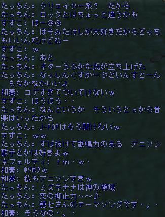 161016-3エルレ2