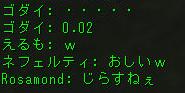161018-1フレ範囲3おしい