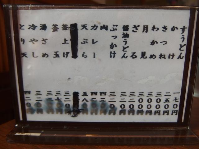 P9175754.jpg