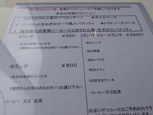 s-R0012592.jpg