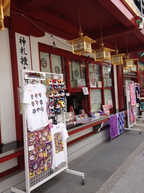 kanda_2016_10mon.jpg