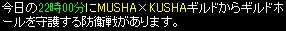 20160806.jpg