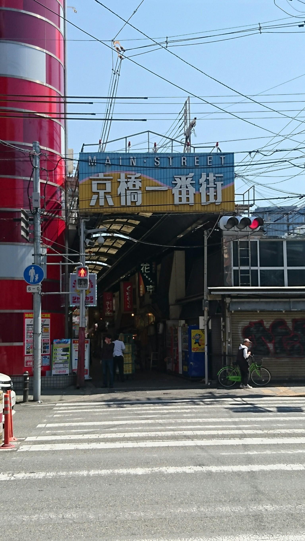 大阪0504