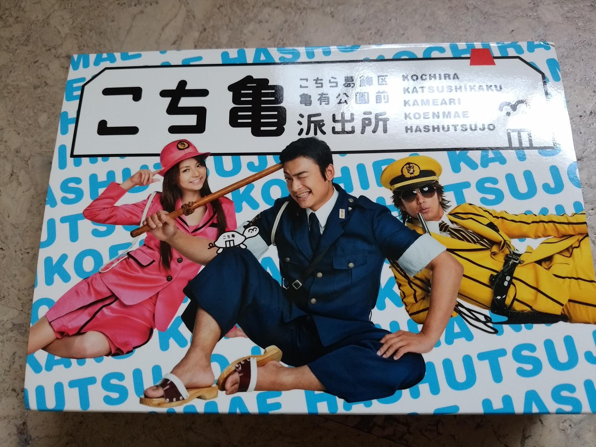 こち亀DVD1