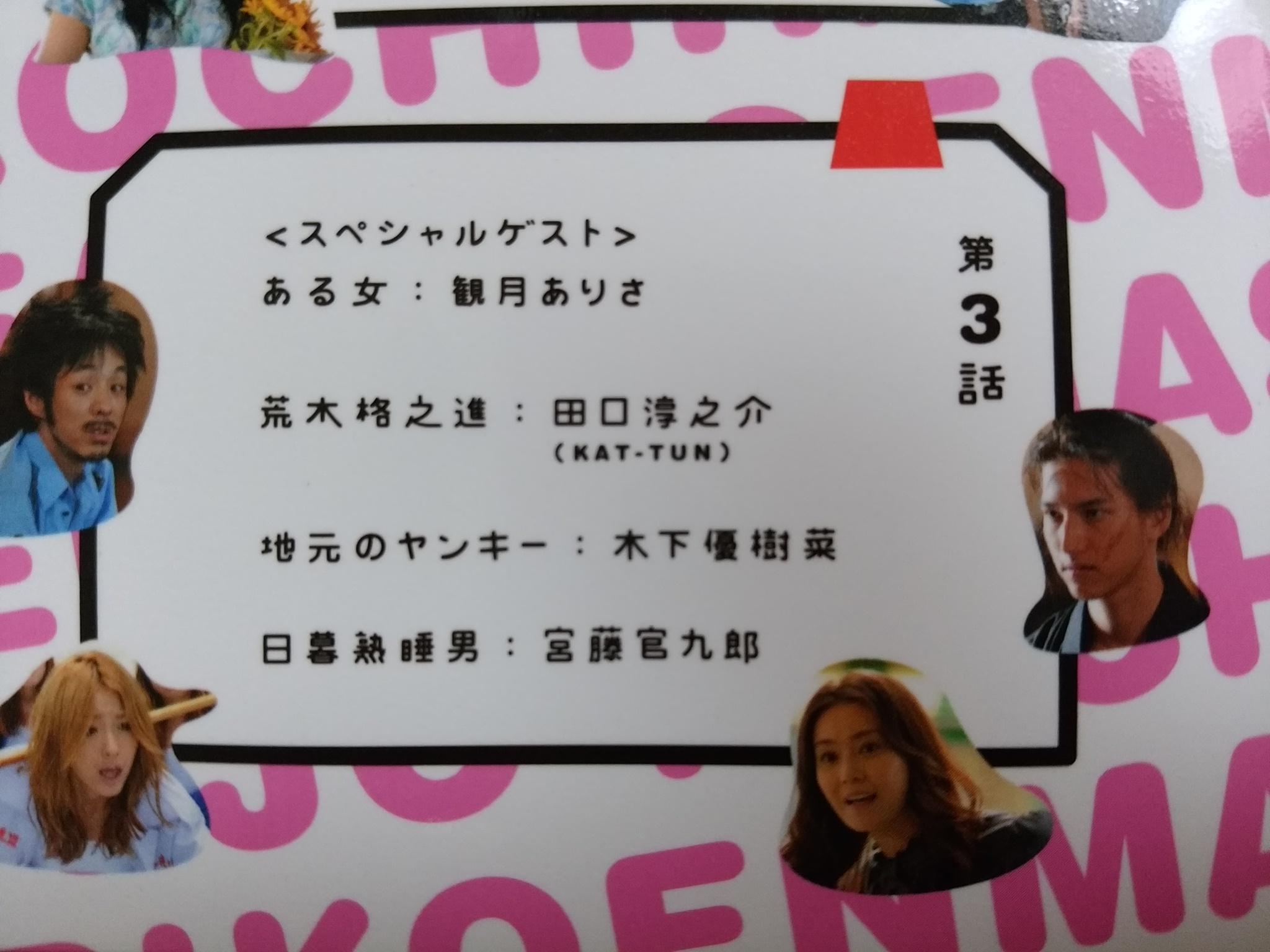こち亀DVD2