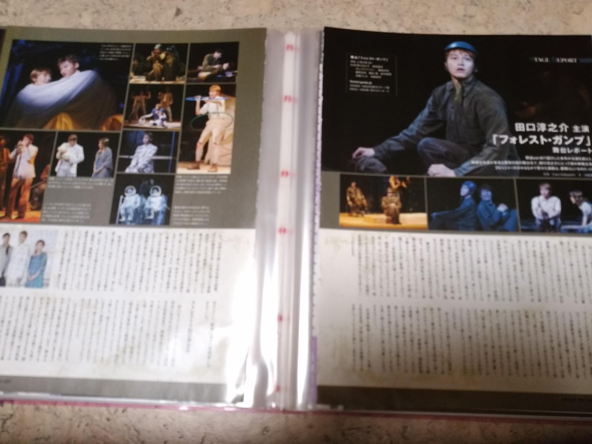 日本映画magazineフォレスト