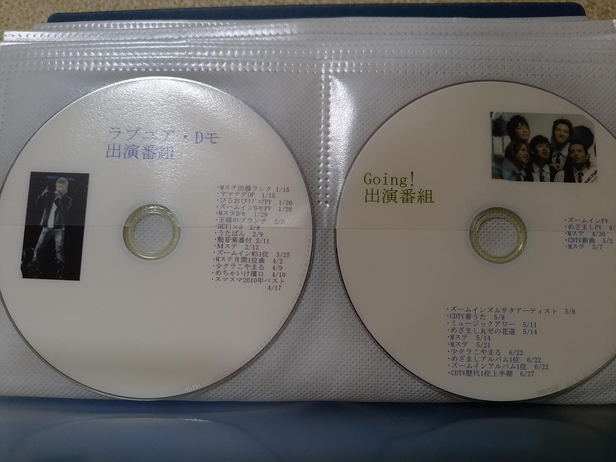 DVD保存法2
