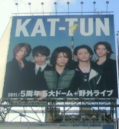 5大ドーム渋谷看板