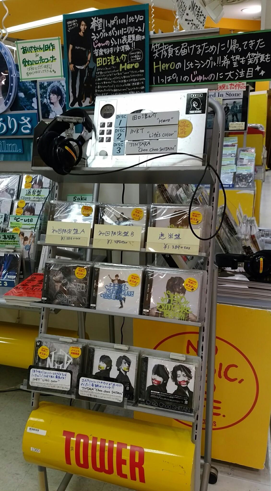 HERO新宿タワレコ4