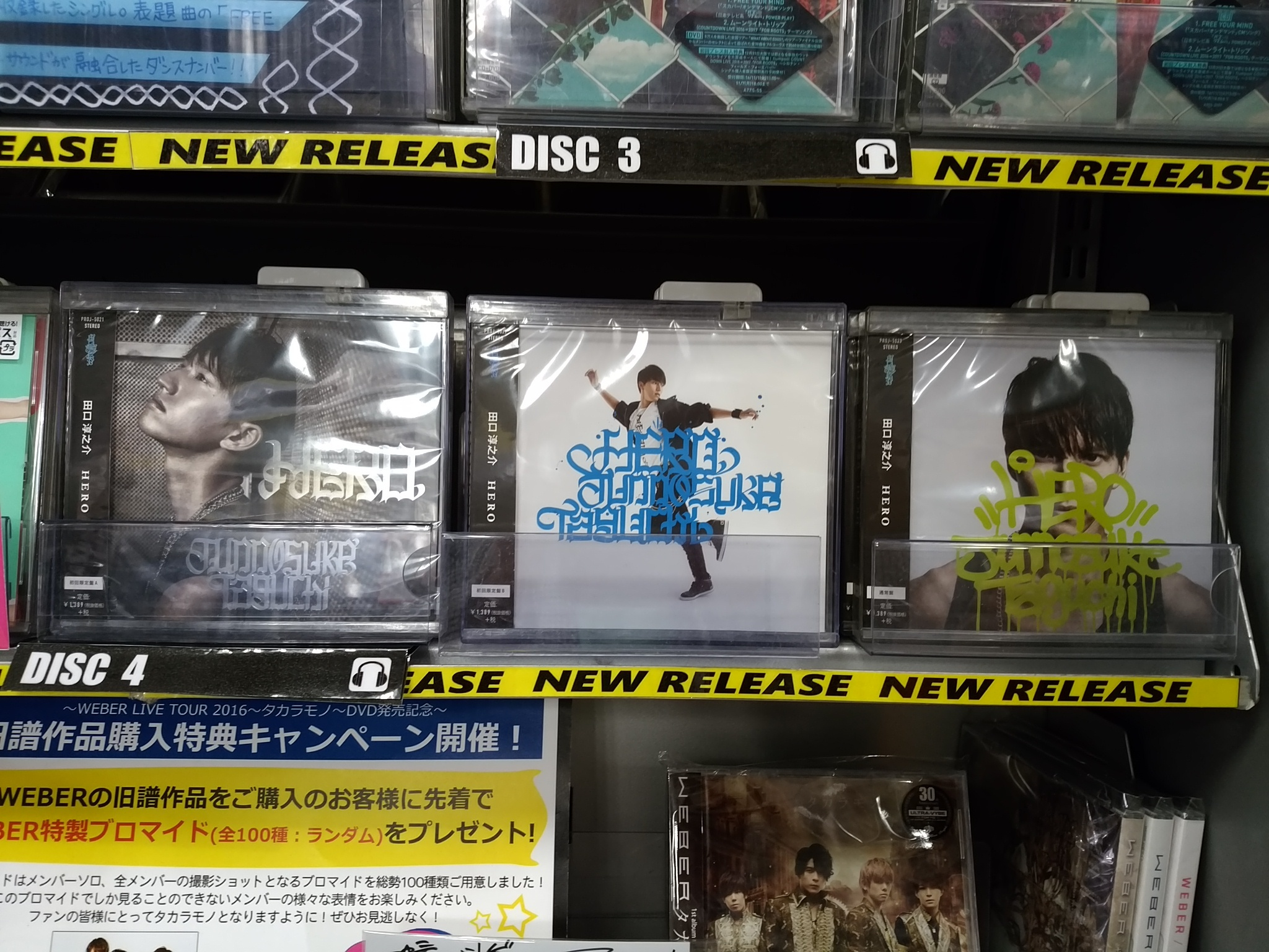 HERO新宿HMV2