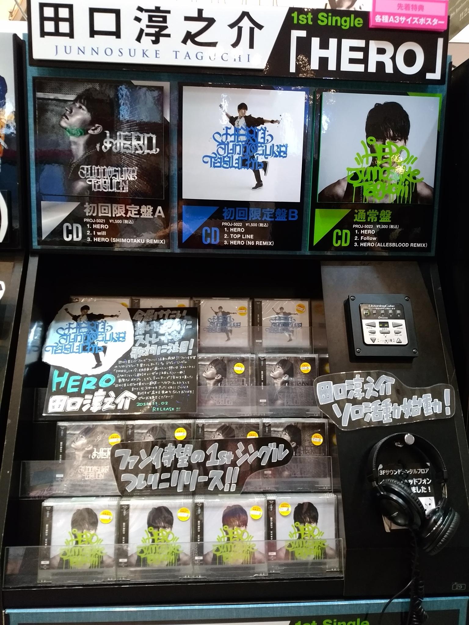 HERO渋谷TSUTAYA1