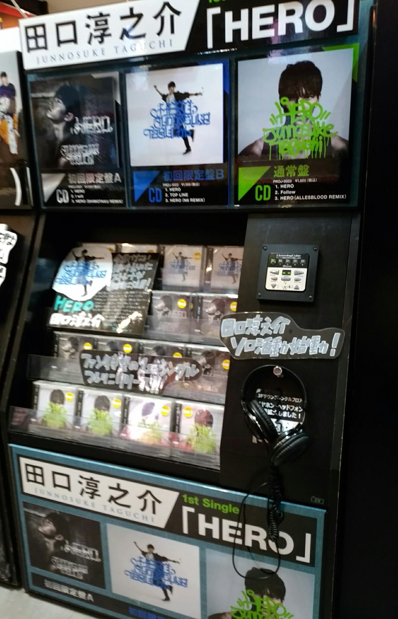 HERO渋谷TSUTAYA3