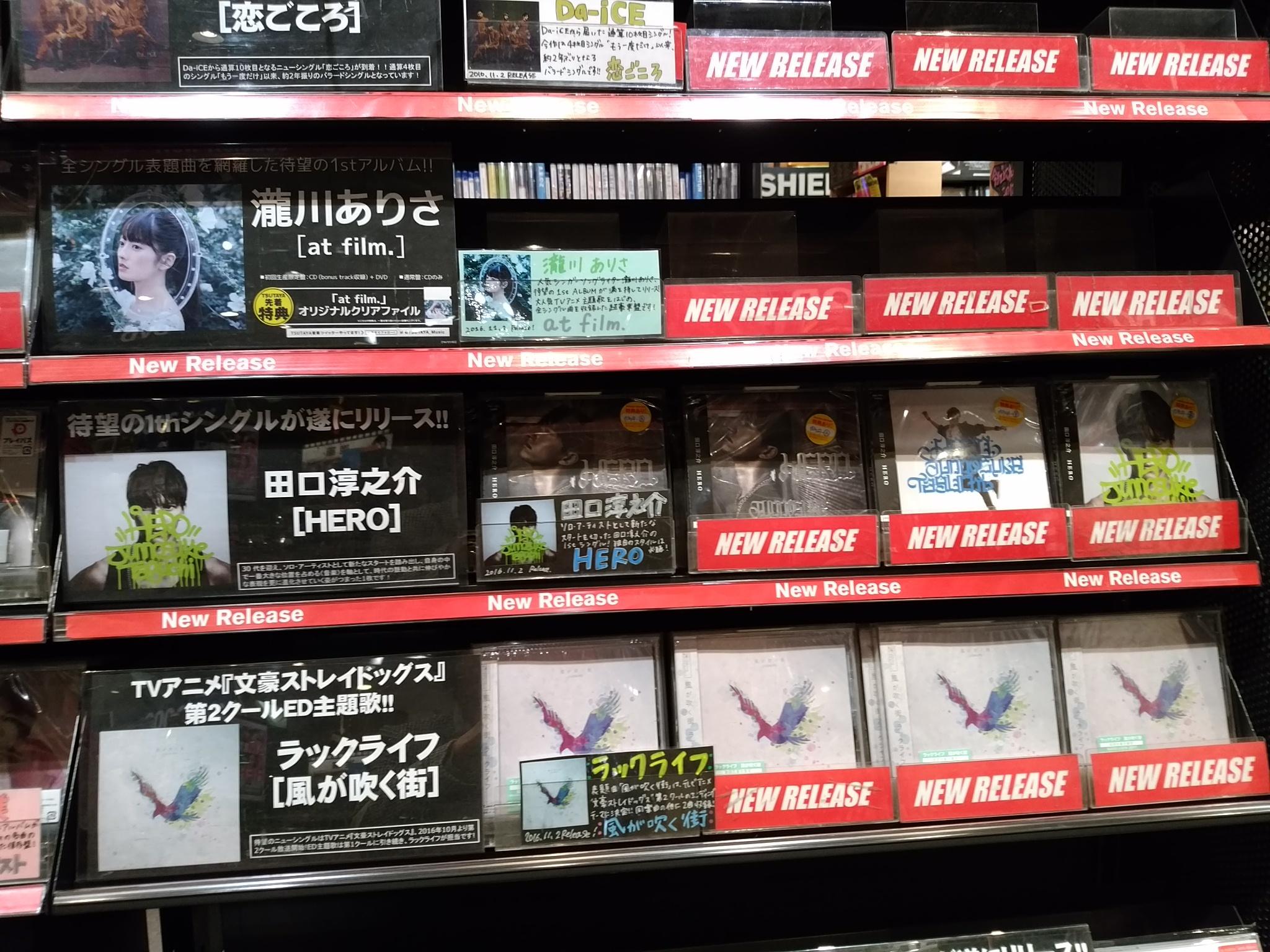 HERO渋谷TSUTAYA2階1
