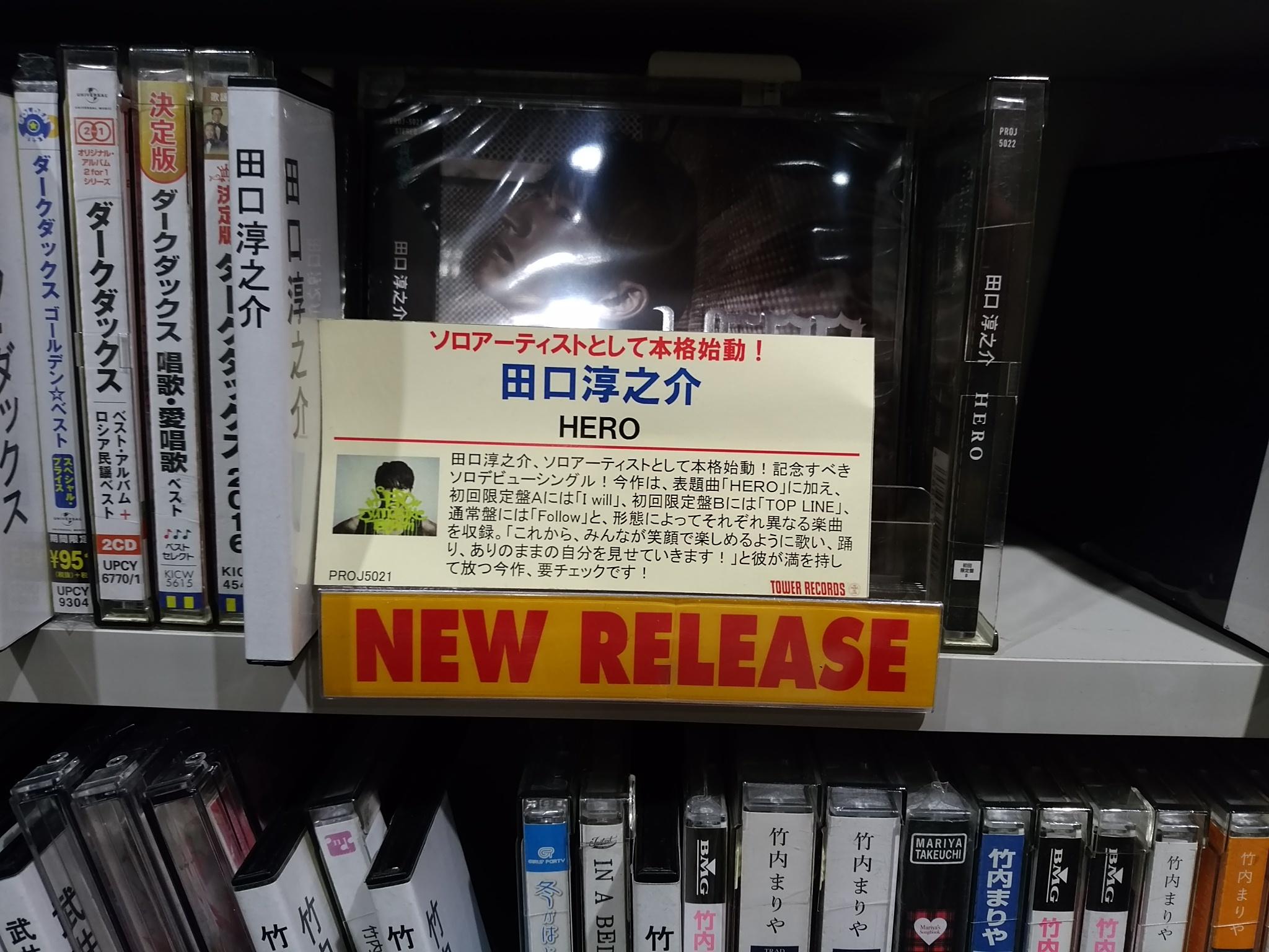 HERO渋谷タワレコ2