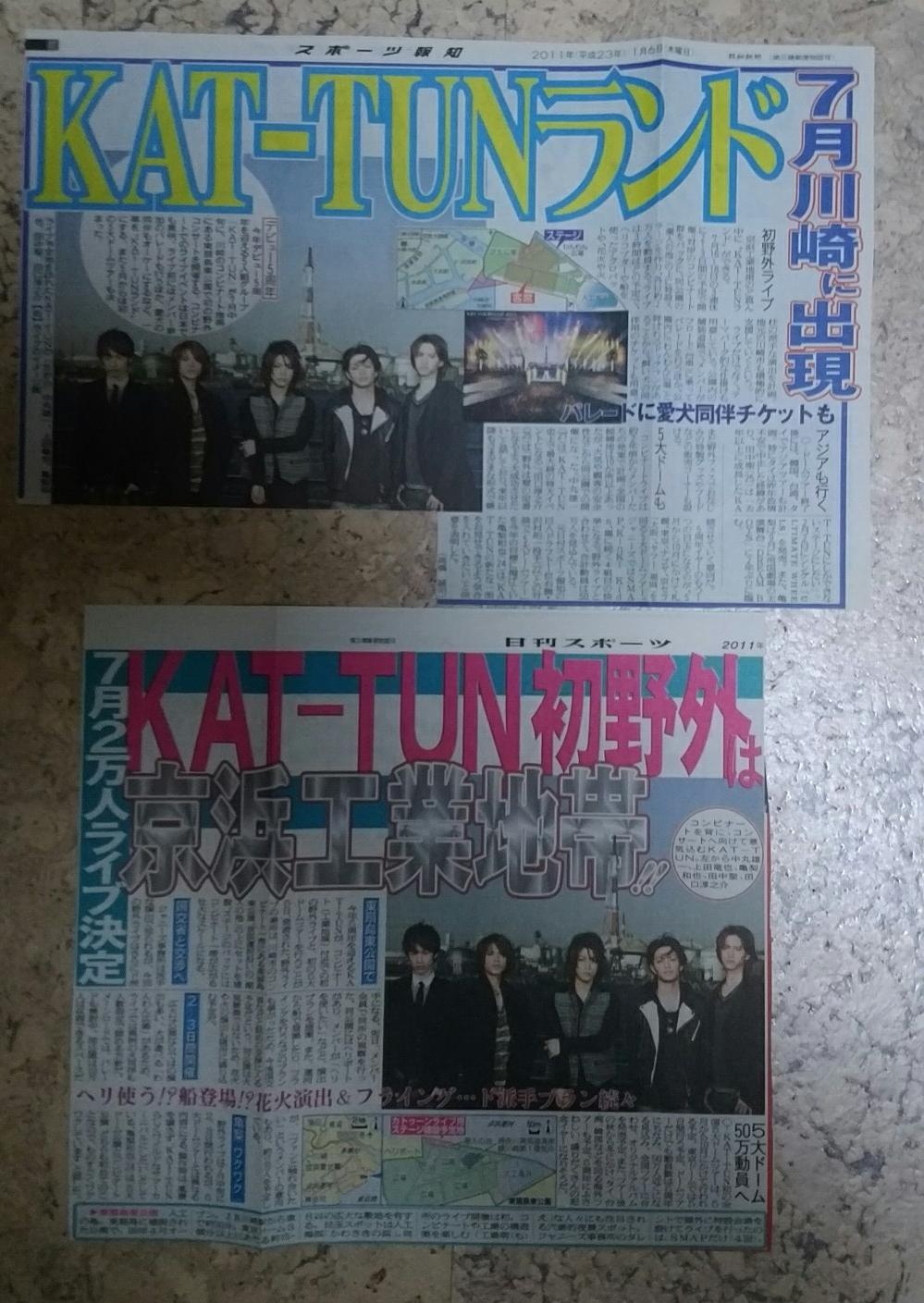 5周年新聞2