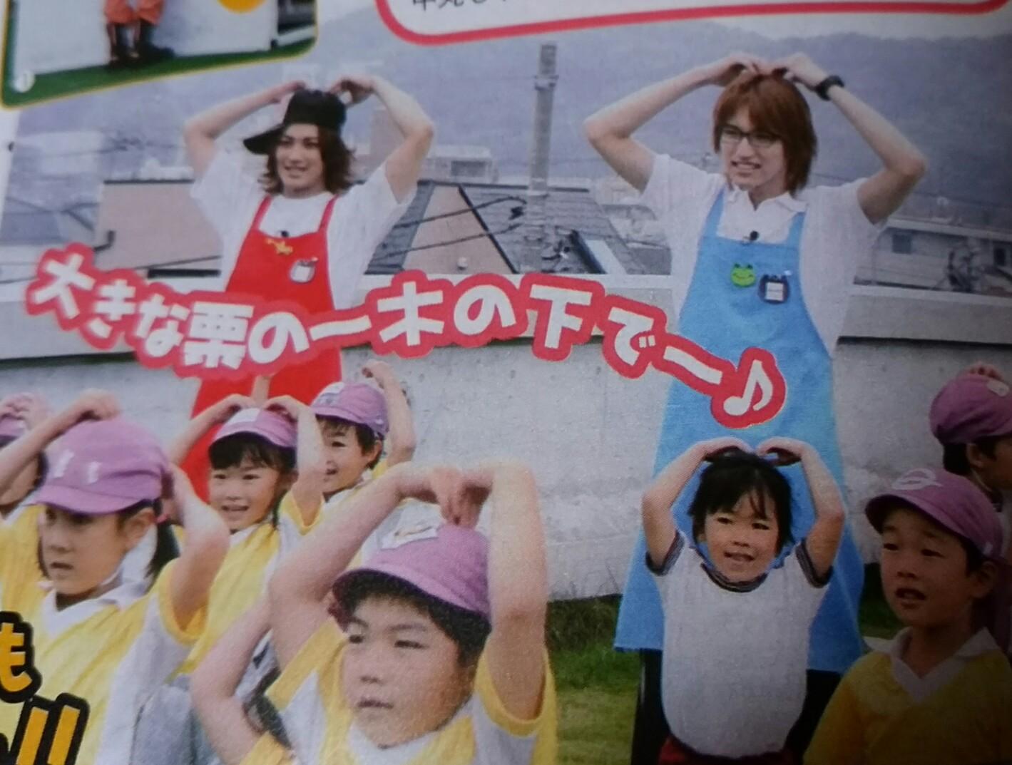 カツカツ幼稚園2