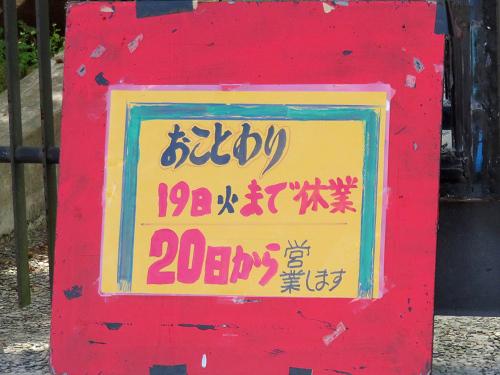 resize89500.jpg