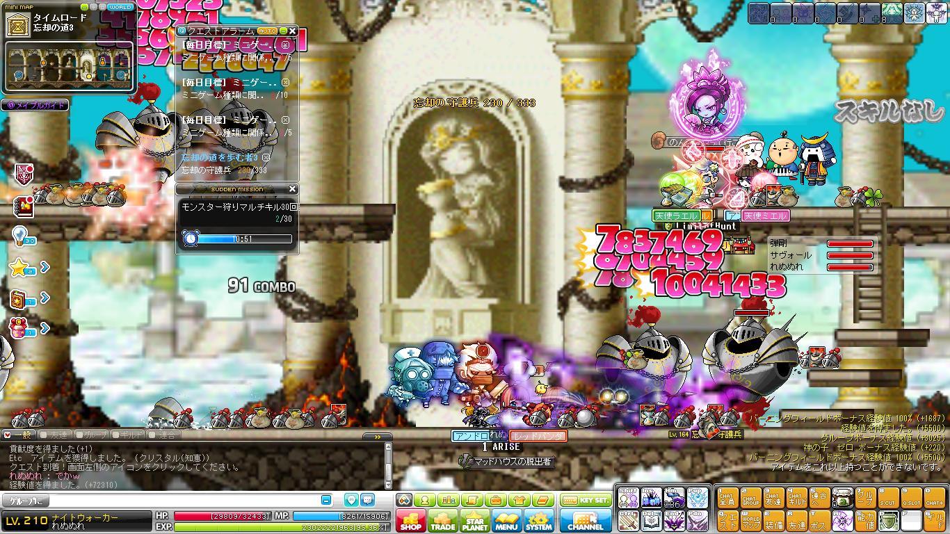 Maple160618_031915.jpg