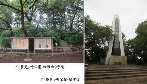 b0717-2 夢見ヶ崎公園①