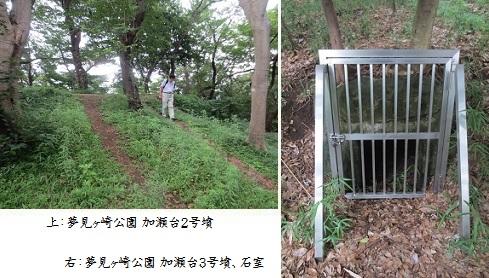 b0717-2 夢見ヶ崎公園②