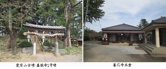 b1021-1 善応寺