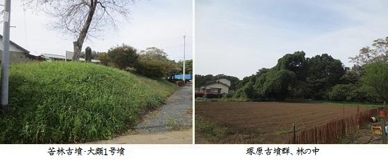 b1021-2 苦林-塚原