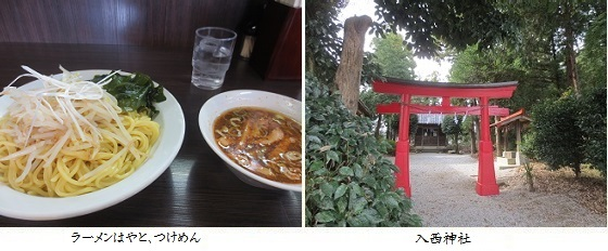 b1021-5 はゃと-入西神社