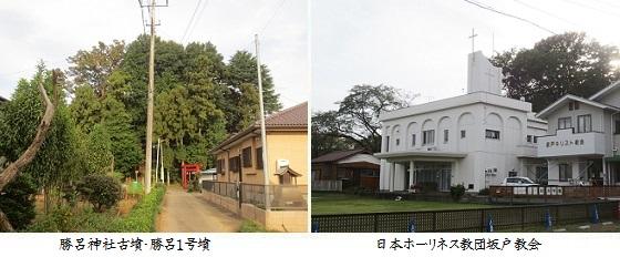 b1021-9 勝呂神社-教会