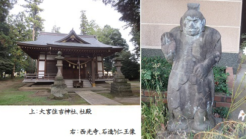 b1021-10 住吉神社-西光寺