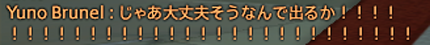 FF14_201610_40.png