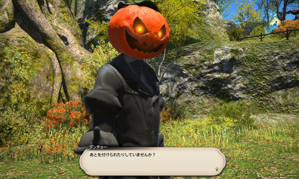 FF14_201611_03.png