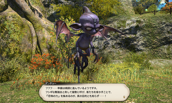 FF14_201611_04.png