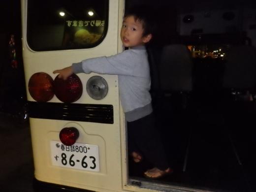 スクールバス納車 (32)