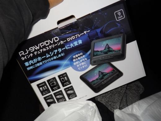 N-BOX (36)