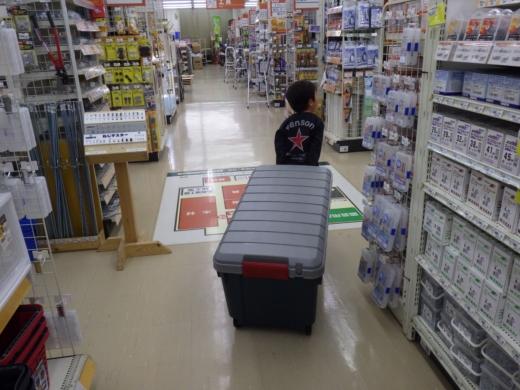 雑BOX (7)
