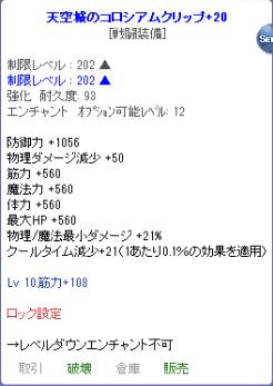 f4ebbfc3a14875ca550cd3c166b1807f.png