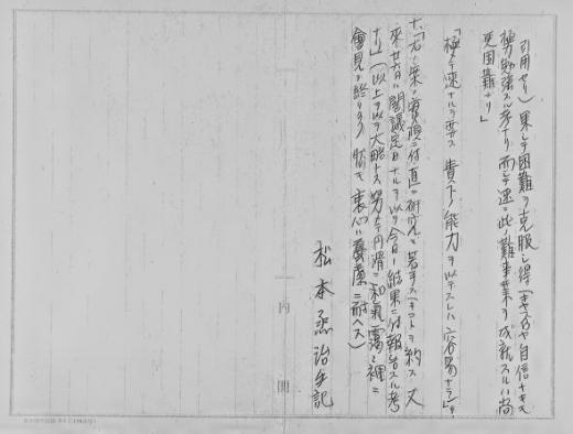 憲法草案民主主義2