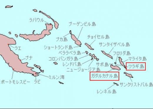 ガダルカナル島ツラギ1_2